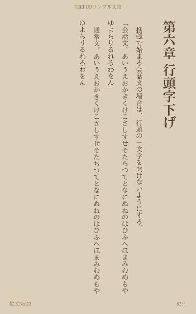 chapter6.jpg